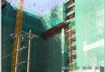 Cập nhật tiến độ dự án Carillon 30/11/2012