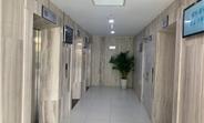 Mở Bán Căn Office Smartel Jamona Height , Chiết Khấu Từ 4% - 12%